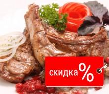 Скидка 10% только для посетителей сайта sochiplus.com